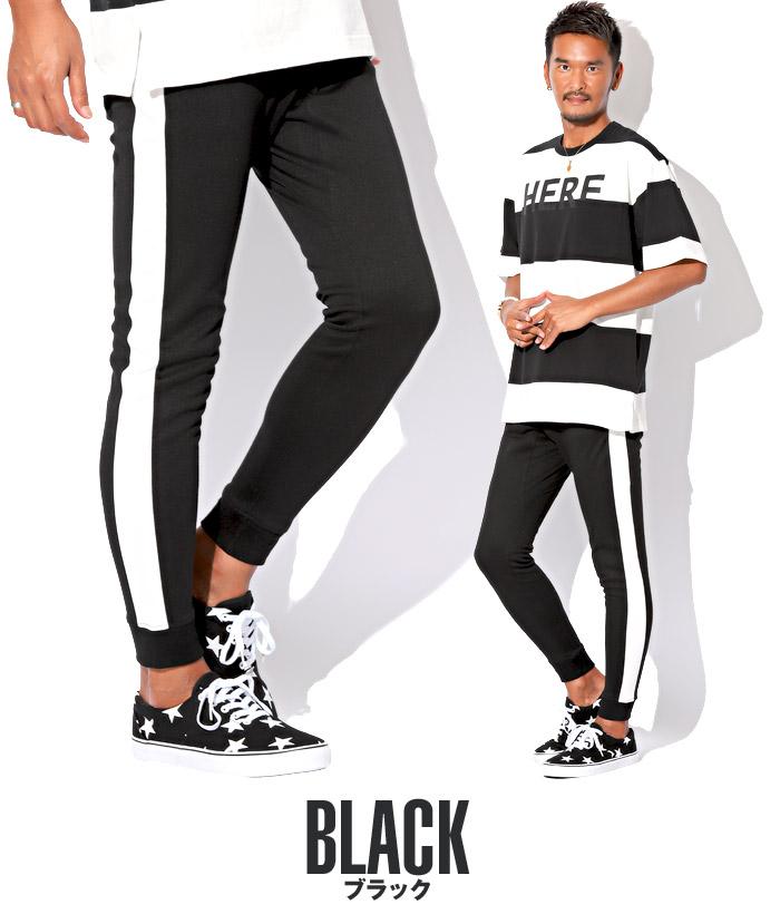 ジョガーパンツ メンズ スウェットパンツ ライン サイドライン スリム イージー 裾リブ BITTER ビター系 ジョガー スウェット スエット パンツ 16