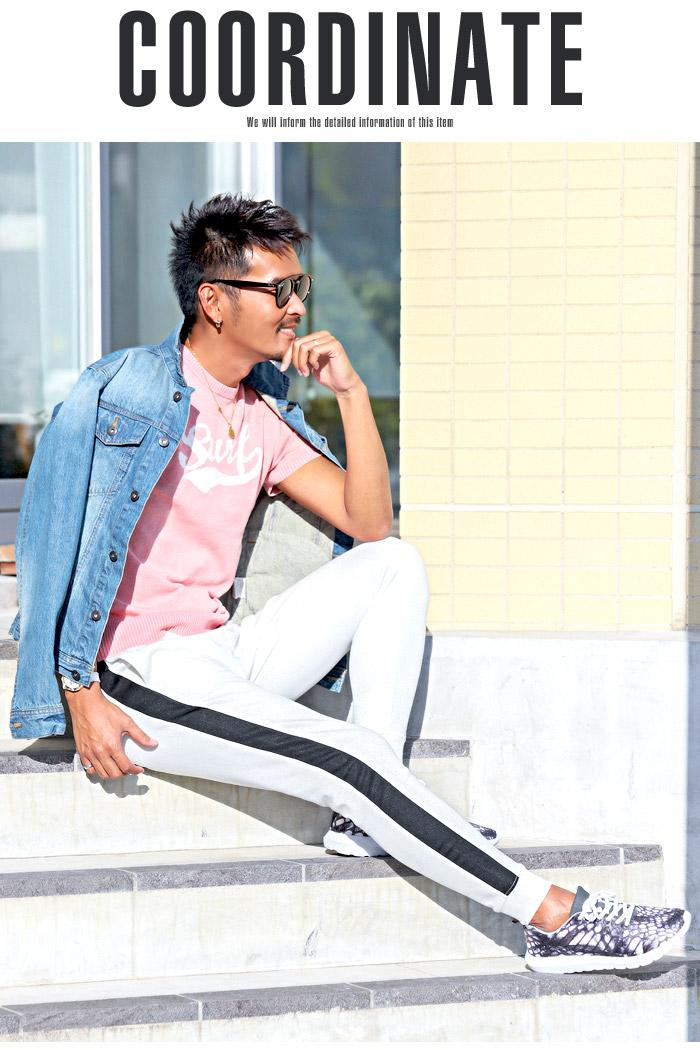 ジョガーパンツ メンズ スウェットパンツ ライン サイドライン スリム イージー 裾リブ BITTER ビター系 ジョガー スウェット スエット パンツ 13