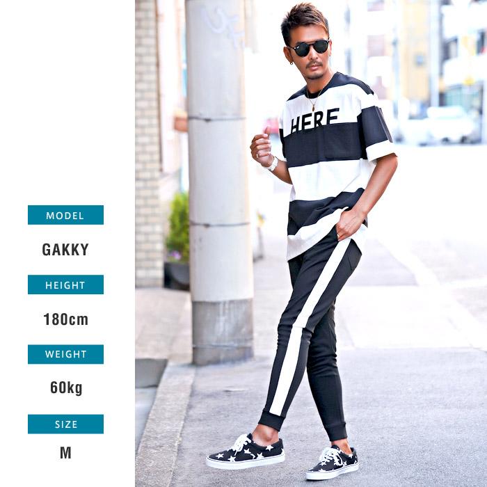ジョガーパンツ メンズ スウェットパンツ ライン サイドライン スリム イージー 裾リブ BITTER ビター系 ジョガー スウェット スエット パンツ 3