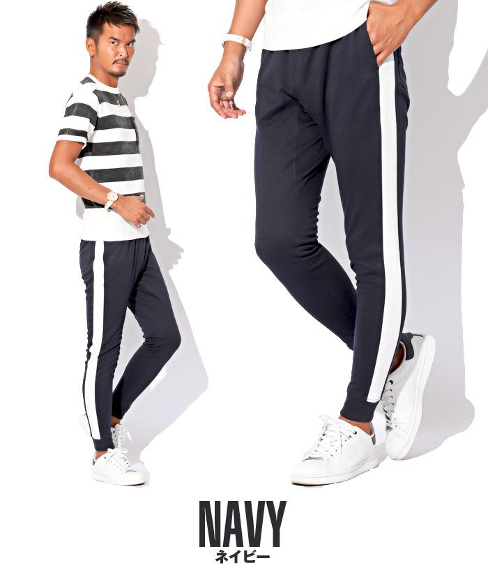 ジョガーパンツ メンズ スウェットパンツ ライン サイドライン スリム イージー 裾リブ BITTER ビター系 ジョガー スウェット スエット パンツ 20