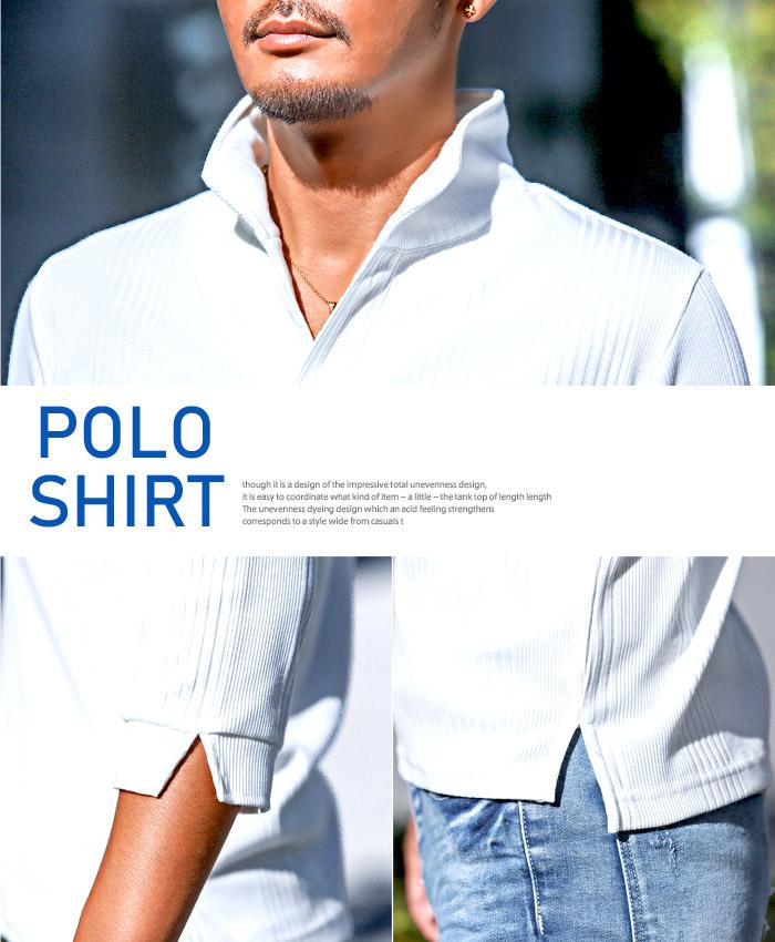 イタリアンカラー ポロシャツ Tシャツ メンズ 7分袖 七分袖 テレコ 無地 ストレッチ 細身 タイト 夏 BITTER ビター系 トップス ポロ POLO シャツ ワイヤー 襟 スキッパー シンプル 大人 10