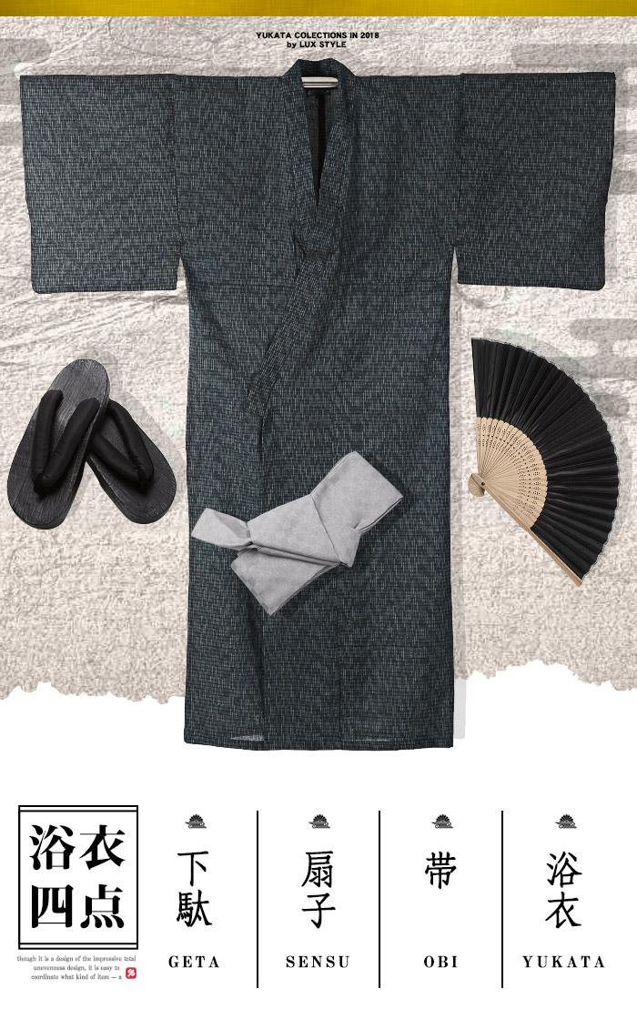 浴衣 ゆかた 和服 和装 yukata メンズ 夏 サマー ファッション BITTER ビター系 10