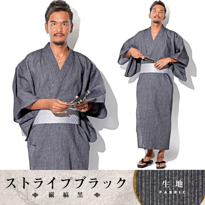 浴衣 ゆかた 和服 和装 yukata メンズ 夏 サマー ファッション BITTER ビター系 5