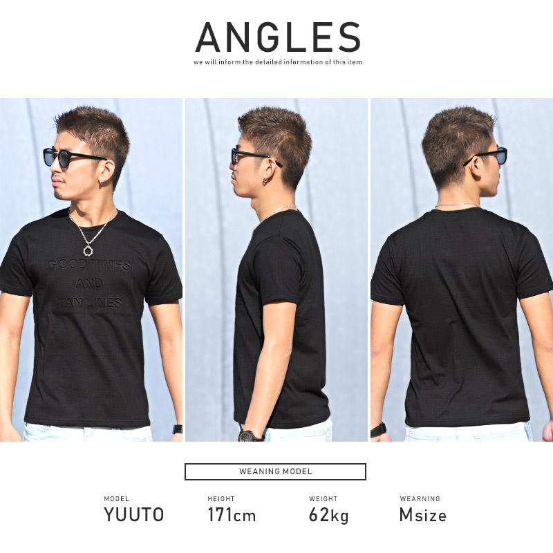 Tシャツ メンズ 半袖 エンボス デボス 加工 カットソー 英字 ロゴ 立体 3D 凹凸 無地 プリントTシャツ ビター系 BITTER サーフ SURF 春 夏 6