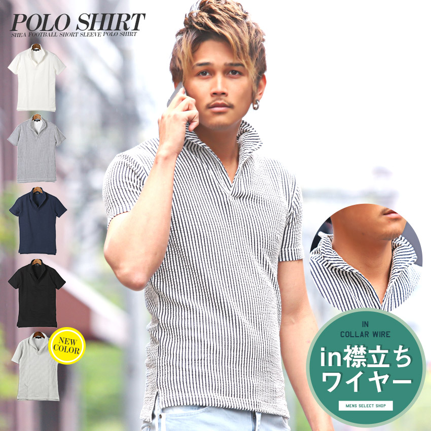 シアサッカー半袖ポロシャツ