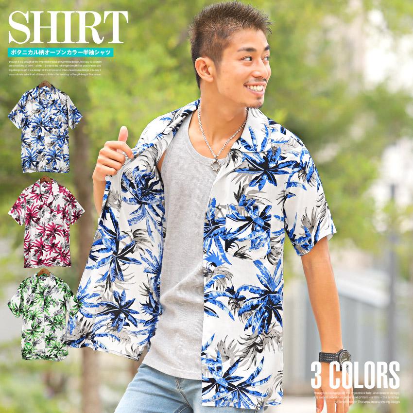ボタニカル柄オープンカラー半袖シャツ