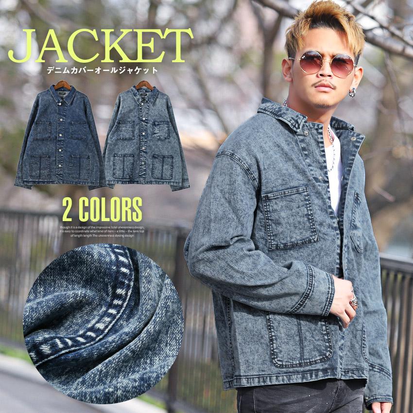 デニムカバーオールジャケット