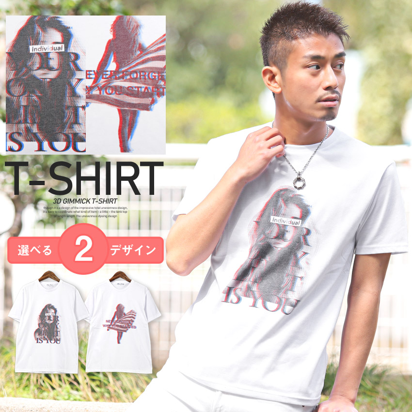 3DギミックTシャツ