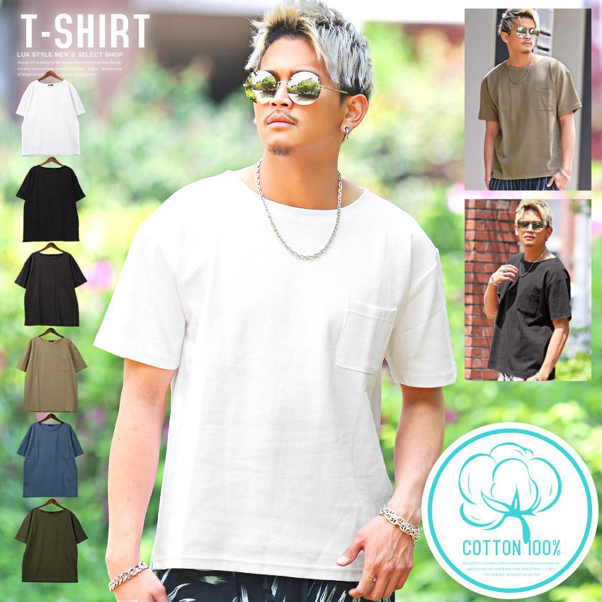 鹿の子ジャガード半袖Tシャツ
