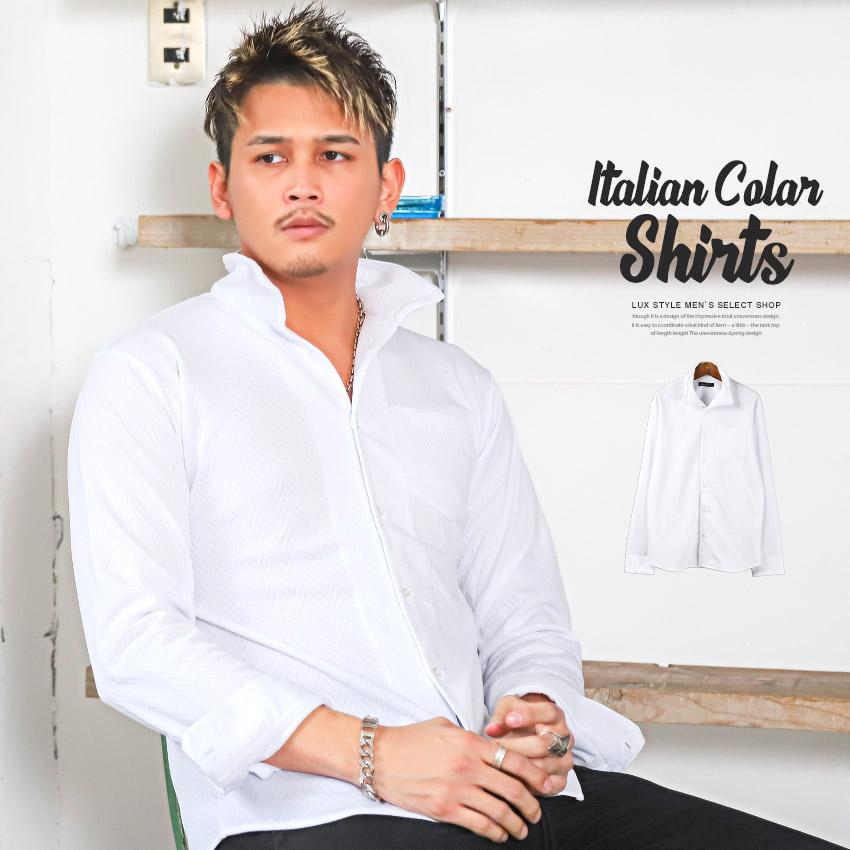 イタリアンカラージャガード長袖シャツ