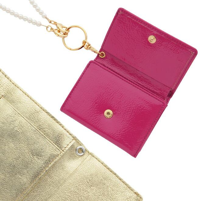 極小財布カスタマイズ用加工一覧