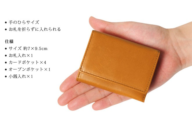 BECKER(ベッカー)極小財布について