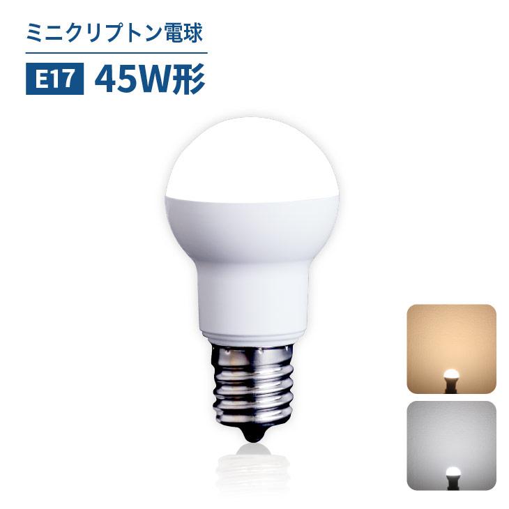 LED電球 60W形相当 E26 電球色 昼白色