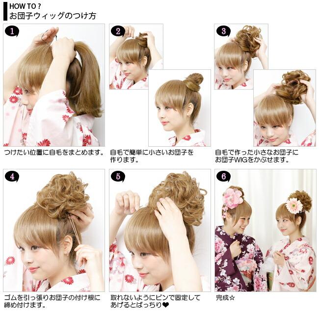 Phenomenal Aquadoll Rakuten Global Market Wigs Extensions Aquadoll Hair Hairstyles For Women Draintrainus