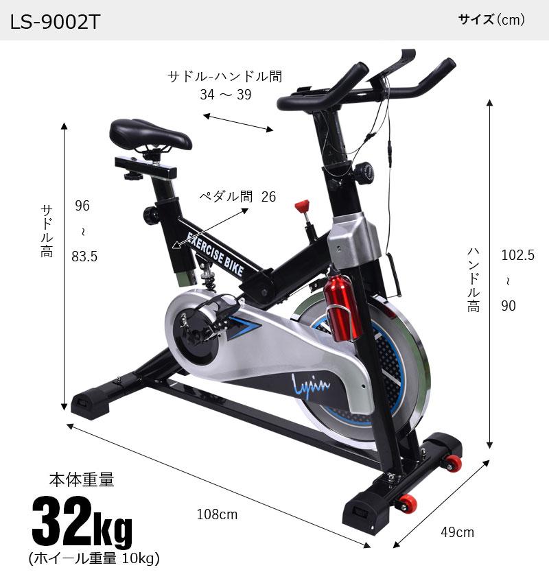 サイズ トレーニング ジム マルチ マシン スポーツ・アウトドア フィットネス・トレーニング フィットネスマシン スポーツ器具