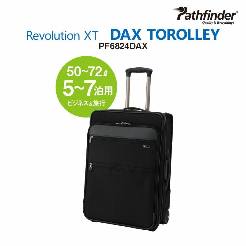 パスファインダーレボリューションXT DAX TROLLEY 5〜7泊用スーツケース