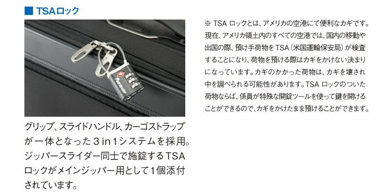 PF6824DAXの特徴3