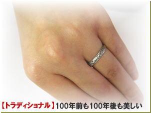 pt-ring10.jpg