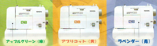 トヨタミシン QB300