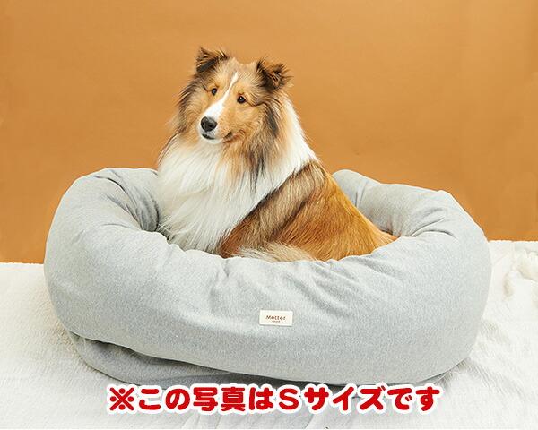 ミュッター(Mutter)の犬用ベット
