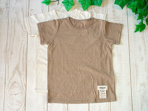 子供用オーガニックコットンの半袖肌着Tシャツ