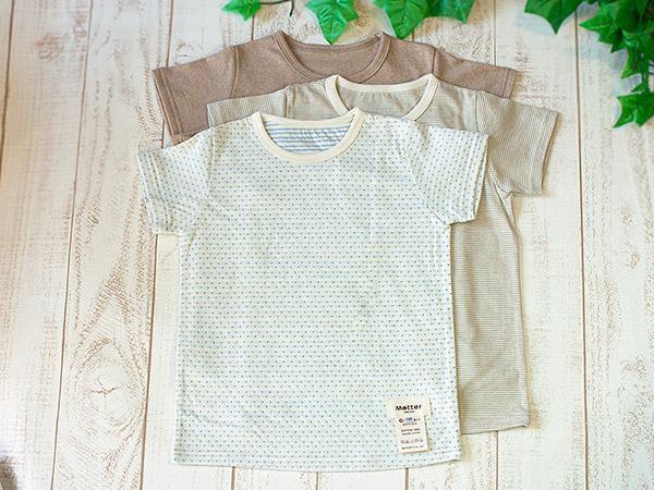 Child service organic cotton short sleeves T-shirt (underwear)