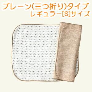 布ナプキン三つ折りライプ(レギュラーサイズ)