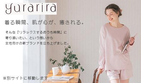 yurarira