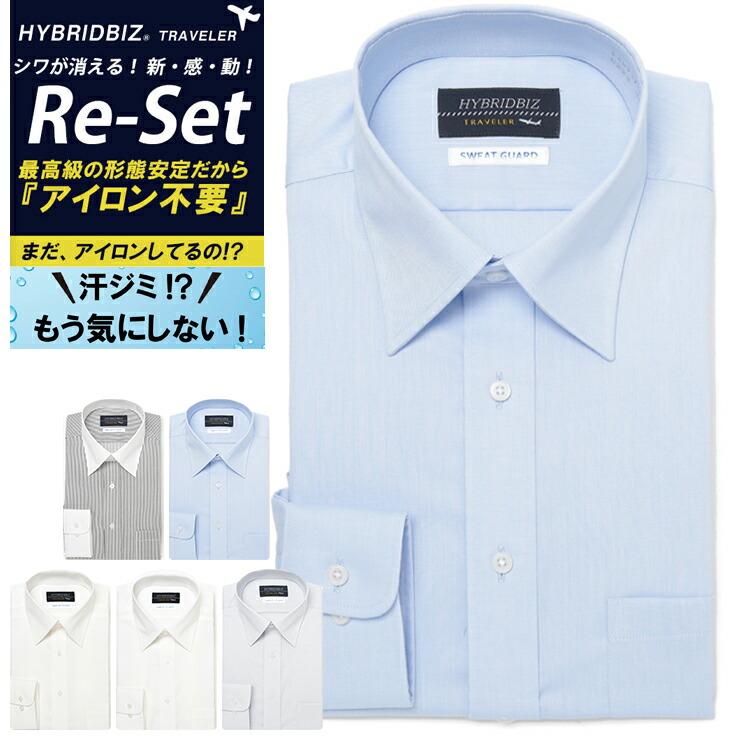 ワイシャツ 長袖 形態安定 メンズ 春夏 綿100% ワイドカラー 汗ジミ防止 ビジネス Yシャツ コットン オールシーズン ノーアイロン