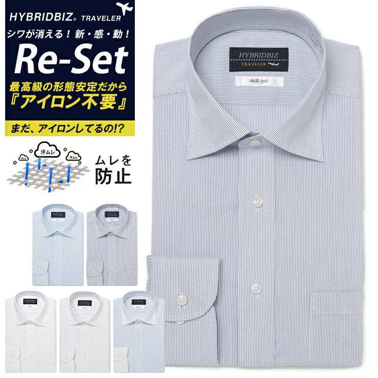ワイシャツ 長袖 形態安定 メンズ 春夏 綿100% ワイドカラー スリム ムレ防止 ビジネス Yシャツ コットン オールシーズン ノーアイロン