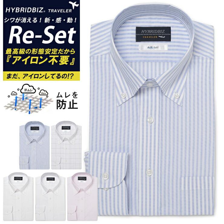 ワイシャツ 長袖 形態安定 メンズ 春夏 綿100% ボタンダウン スリム ムレ防止 ビジネス Yシャツ コットン オールシーズン ノーアイロン
