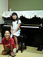 ヤマハピアノ 中古 U100SX