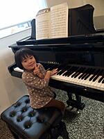 ヤマハ グランドピアノ ピアノ 中古