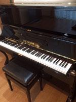 ピアノ修理 バイリンダム