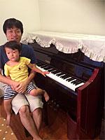 ヤマハ MI301 グッドデザイン賞受賞ピアノ