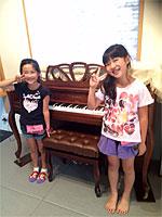 カワイピアノ KL51KF