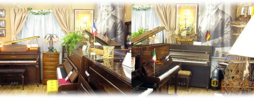 ヨーロッパピアノ