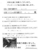 KAWAI カワイ Ki65f