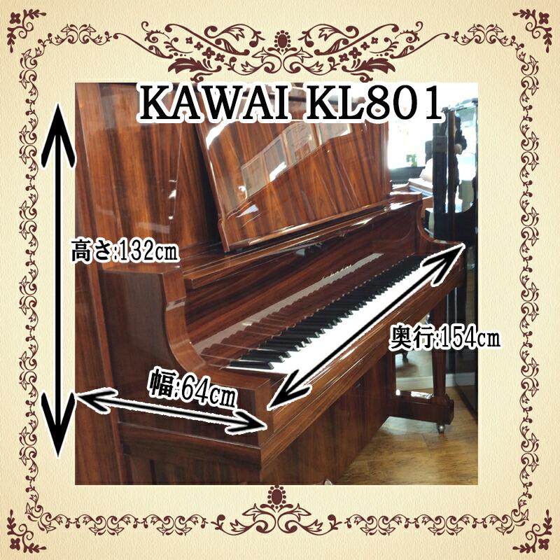 Kawai kl 801