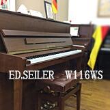 ザイラー 中古ピアノ 名古屋