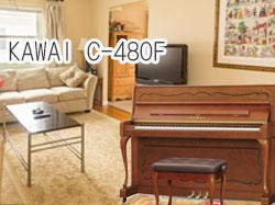 カワイ C480F 新品ピアノ 名古屋