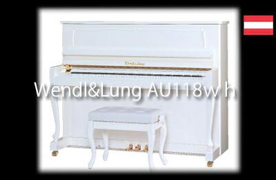 憧れ白ピアノ