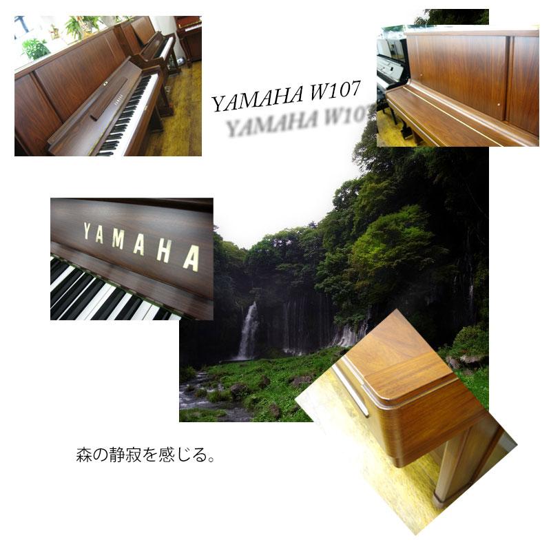 YAMAHA ヤマハ W107