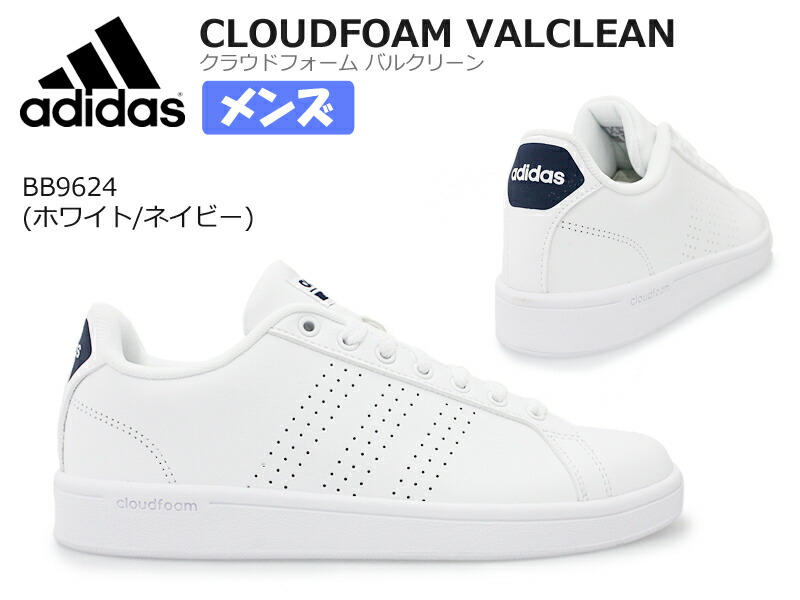 Cloud Coat Sneakers Type Leather Lean Genuine Bb9624 Cut Navy Low Race Form String Cloudfoam Frequency Bulk Up Adidas Men Valclean White 80OnwvmN