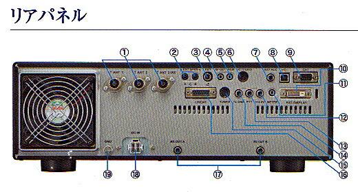 SP-101 FT-DX101D用 八重洲無線 外部スピーカー (SP101)