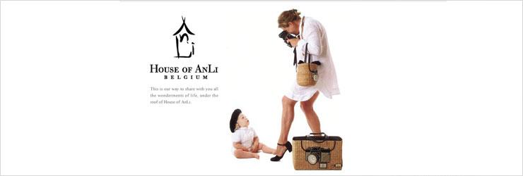 House of AnLi