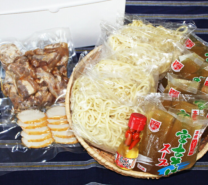 宮古そば(ソーキそば)