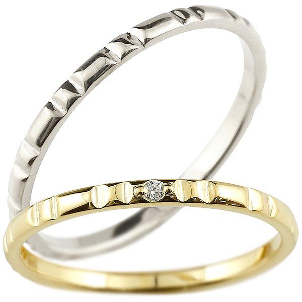 結婚指輪: