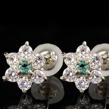 ダイヤモンド エメラルド プラチナ ピアス フラワー 花 スタッドピアス レディース