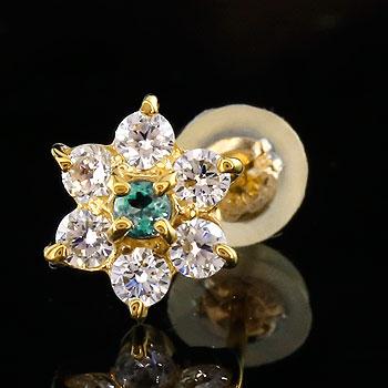 片耳ピアス ダイヤモンド エメラルド ピアス フラワー 花 スタッドピアス イエローゴールドk18 レディース